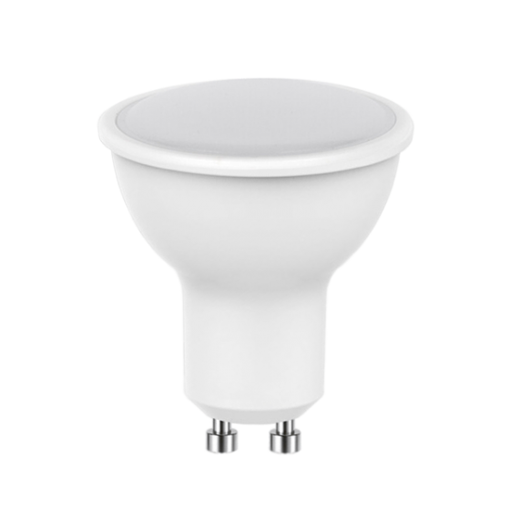 lampadina-led-7w-mr16-2700k